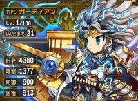 Overlord Sword Aem