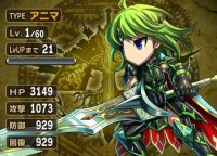 War princess Philia