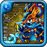 Dragon Hero Zephu