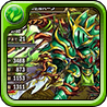 Blade Hero Zelban