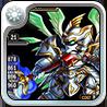 Legionary Melchio