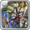 Centurion Melchio
