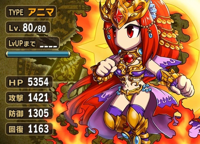 Goddess of fire flare Love