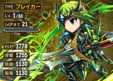 War God Philia