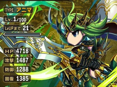 War Mother of God Philia