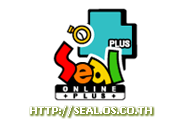 Game Seal Online